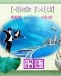 """【荷塘""""PK大奖赛""""】一滴水的缤纷,落入心灵之海(诗歌)"""
